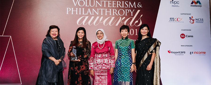President's Volunteerism & Philanthropy Awards 2018